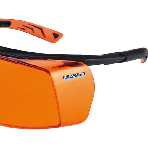 Veiligheidsbril Cube tegen blauw licht